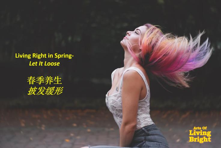 spring-let-it-loose